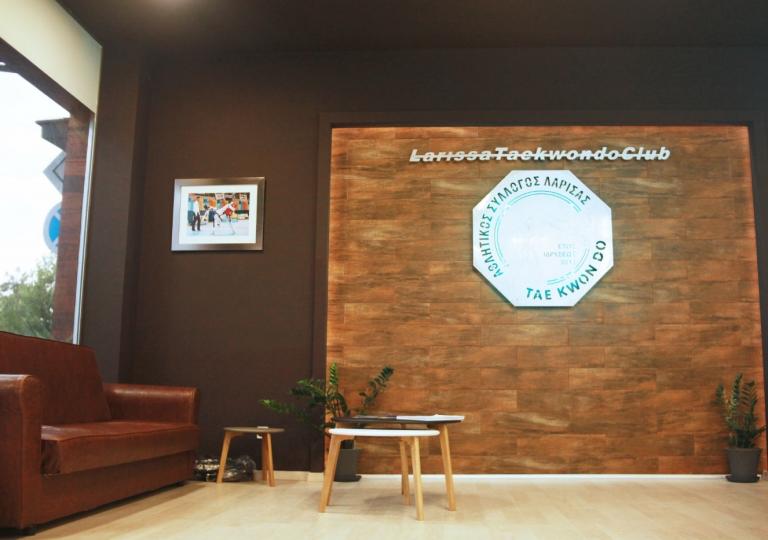 Γραμματεία Συλλόγου TaeKwonDo Λάρισας